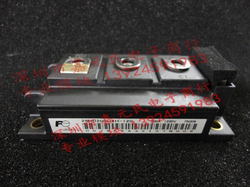 Fuji new original IGBT module 2MBI200U4H-120 2MBI300U4H-120 цена 2016