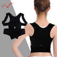 Adjustable Back Posture Corrector Adult Sports Safety Shoulder Back Support Corset Spine Support Belt Posture Corrector