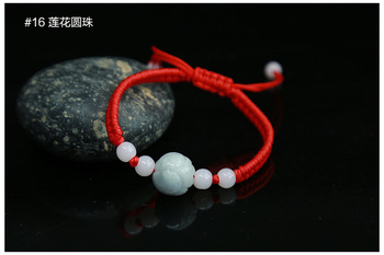 Parent-child outfit pure manual weaving red rope round bead bracelet Many optional style charm men and women with children men beaded bracelet red