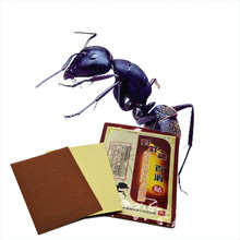 DISAAR Far IR Herbal Ant venom Essential Oil balm Joint pain patch Neck back body relaxation killer acupuntura