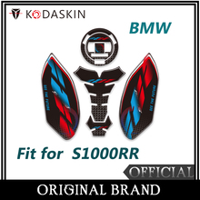 KODASKIN 3D Printing Gas Cap Fuel Tank Pad Sticker Decal Protection for BMW S1000RR kodaskin 3d printing gas cap fuel tank pad sticker decal protection for duke390 2012 2016