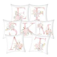 Розовая декоративная подушка с буквенным принтом, наволочки, наволочки для дивана, полиэфирная наволочка, наволочка, cuscini decorativi 10062