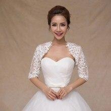 Wedding Lace Bolero Half Sleeve Lace joker Coat Shawl Wedding Jackets Bridal Wraps High Quality cape mariage tulle shrug