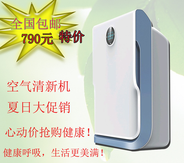 Uv air purifier activated carbon formaldehyde second hand smoke pm2.5 negative ion