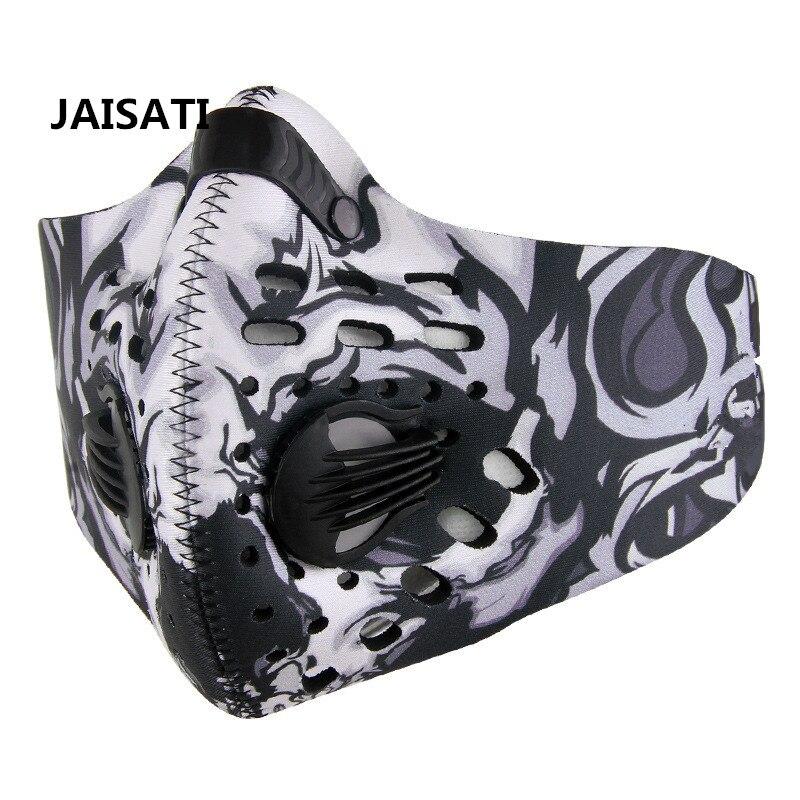JAISATI Outdoor sport cycling charcoal mask explosion models dust masks jaisati sunscreen veil summer dust masks breathable cycling driving neckscreen thin mask