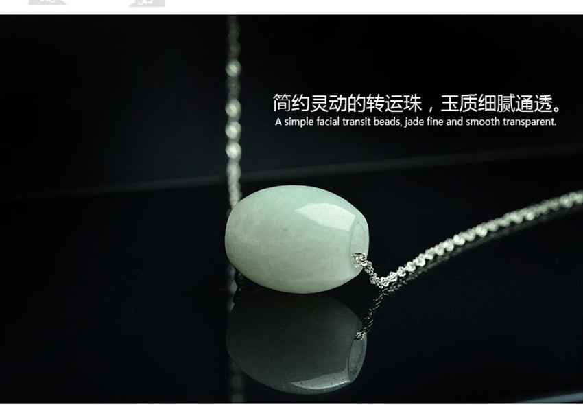 Natural YU pendant pendant authentic authentic ice crystal YU Bead Necklace Pendant wax YU Pendant/1 ювелирный камень jin yu titian 1 150