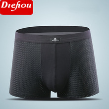 Men Boxer Shorts Underpants  Solid Modal High-Grade  Skinny Underwear Men Breathable 4XL Big Size Underwear Male Boxer Panties