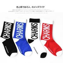 Women Fashionable Cotton Spring Autumn Solid Letters Crew Sport Jacquard Breathable Casual Socks