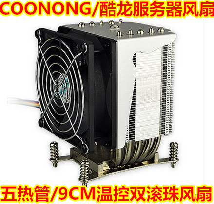 все цены на Server cooler five heat pipe 9CM temperature control double ball fan full nickel plating