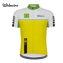 Brazil team cycling jersey pro team Cycling Wear Soft white dots Bicycle Clothes Cycling Clothing cycling bike wear 6540 cheap Jerseys Stretch Spandex Polyester Unisex Short Quick Dry Breathable Anti-sweat AUTUMN summer Spring Full Zipper Fits smaller than usual Please check this store s sizing info