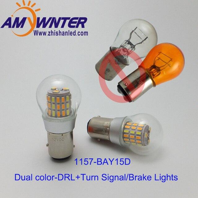 AMYWNTER السوبر مشرق BAY15D P21/5 واط 1157 LED النهار تشغيل ضوء السيارات ضوء إشارة lampخزف Canbus المزدوج اللون الأبيض الأصفر