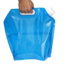 5L Folding Water Storage Collapsible Lifting Bag Portable Camping Hikin