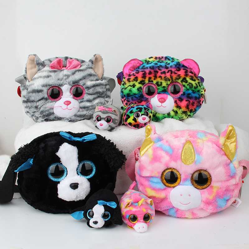 20cm Ty Plush Toys Bags Stuffed Animals Plush Backpack Animals Kids Toys Wallets Coin Purse Change Children Money Storage Bag