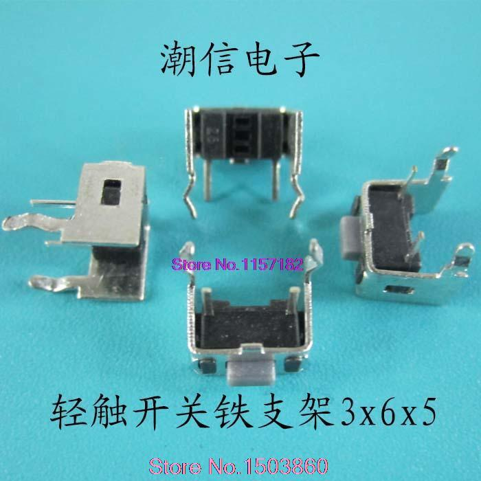 Модули из Китая