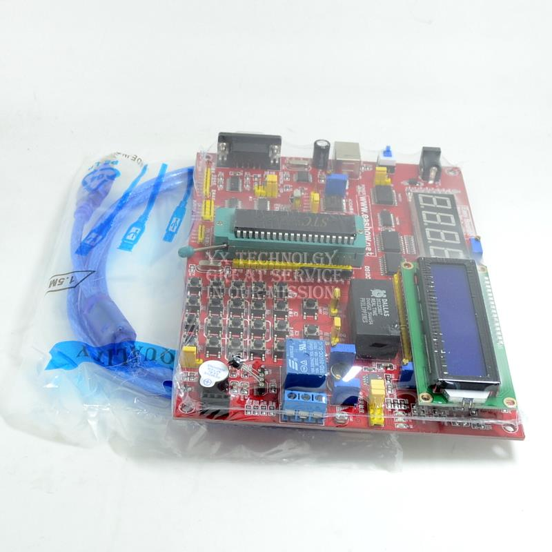 51 MCU development board avr arm stm32 experiment board learning board microcontroller development board kit
