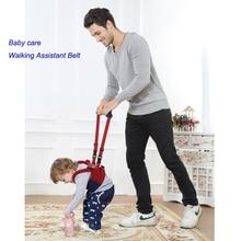 Baby Safe Младенческая Прогулки Пояс Kid Хранитель Прогулки Обучения Уокер Помощник Малышей Регулируемый Ремень Проводов Для 6-24 Месяцев