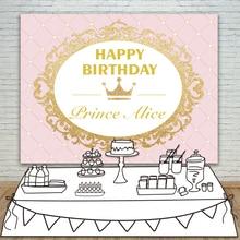Allenjoy Verjaardag Achtergrond Meisje Roze Prinses Gouden Banner Crown Achtergrond Party Fotografie Fotostudio Props Baby Shower