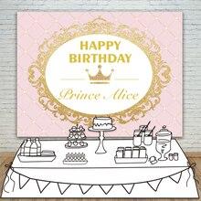 Fotografia allenjoy backdrops księżniczka Party różowa złota brokatowa zaproszenie na urodziny impreza okolicznościowa stół deser tło