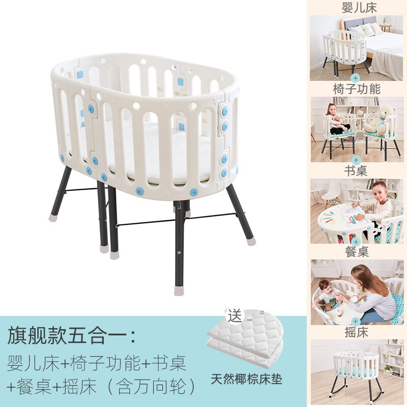 Multi-function Crib 5 In 1 Baby Bed Safety Without Paint Stitching Cradle Connecting Big Bed Cart European Round Bed Mat Roller
