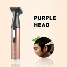 EU 4 In 1 Electric Nose Trimmer Rechargeable Face Care Beard Shaver For Nose & Ear 2 Minutes Men\'s Ear Nose Hair Cutter hot ludman harold s abc of ear nose and throat