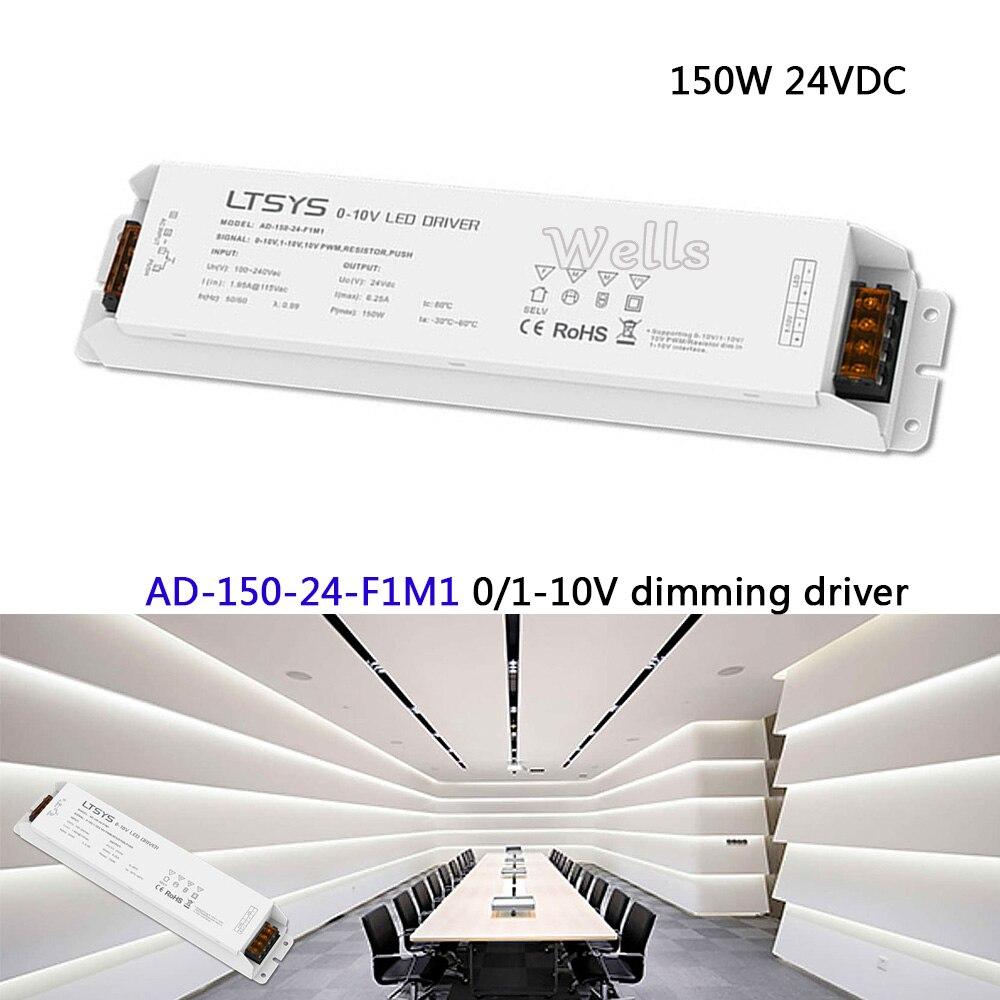 CV Led Driver;AD-150-24-F1M1;AC100-240V input;24V/6.25A/150W output 0/1-10V led dimming driver power цена и фото