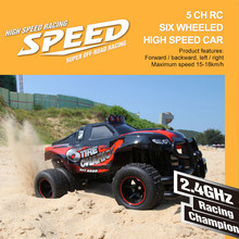 Original RC Car 2.4G 1/10 Scale 20KM+ 2 Level Speed RC RTR Brushed Monster Truck Off-road RC Vehicles Adjust speed Car YE81504