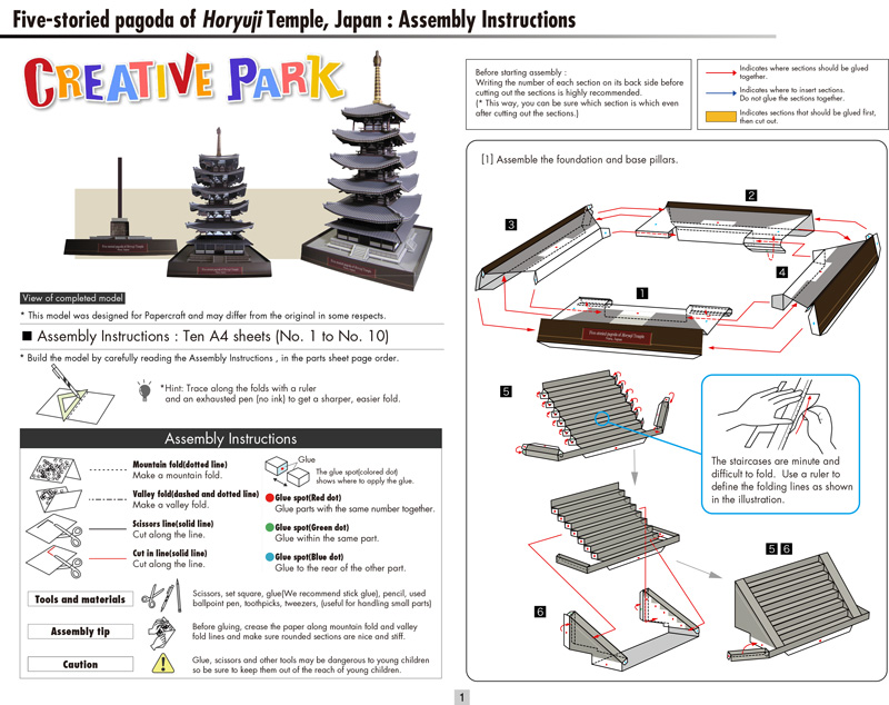 Five storied pagoda of Horyuji Temple, Japan Craft Paper Model Architecture 3D DIY Education Toys Handmade Adult Puzzle Game