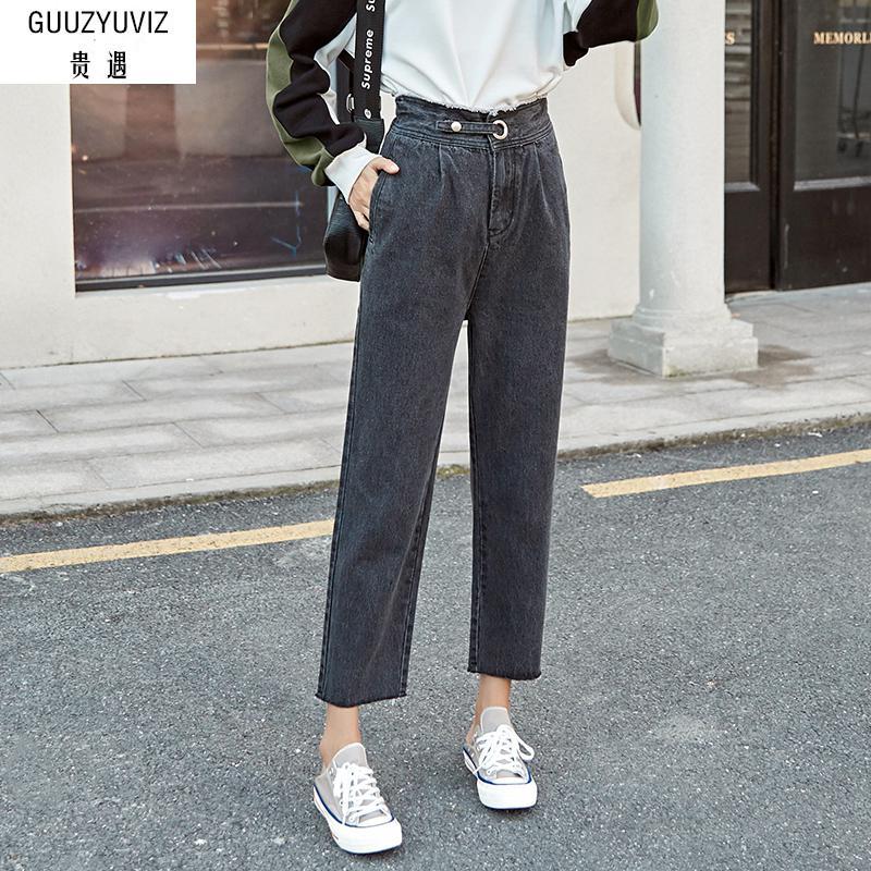 Guuzyuviz Plus Size Autumn Winter Denim Cotton Elasticity Harem Pants Casual High Waist Washed Jeans Woman Women's Clothing