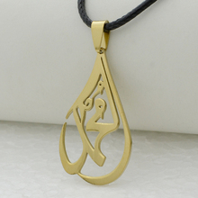 Mohammad prophet Pendant Rope Women,Stainless Steel Silver/Gold Color Jewelry Arab Islam Muslim Middle Eastern Amulet