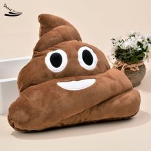 Funny Emoji Poo Shape Pillow Cushion Toy Doll Sofa Decoration Xmas Gift Birthday Bedding Outdoor Chair Home 12