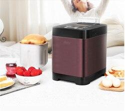 Automatic Multifunction Bread Maker Intelligent Bread baking Machine Household cake yogurt breakfast machine dough mixer