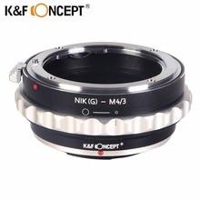 K & F CONCEPTO Lente Adaptador de Montaje para Nikon AF-S T F Lente Micro 4/3 M4/3 Adaptador de Montaje GF2 GF3 G2 G3 GH2 E-PL3 PM1