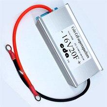 Super coche rectificador 16V20F módulo Farah capacitancia Baja temperatura de arranque condensador 2.7V120F súper