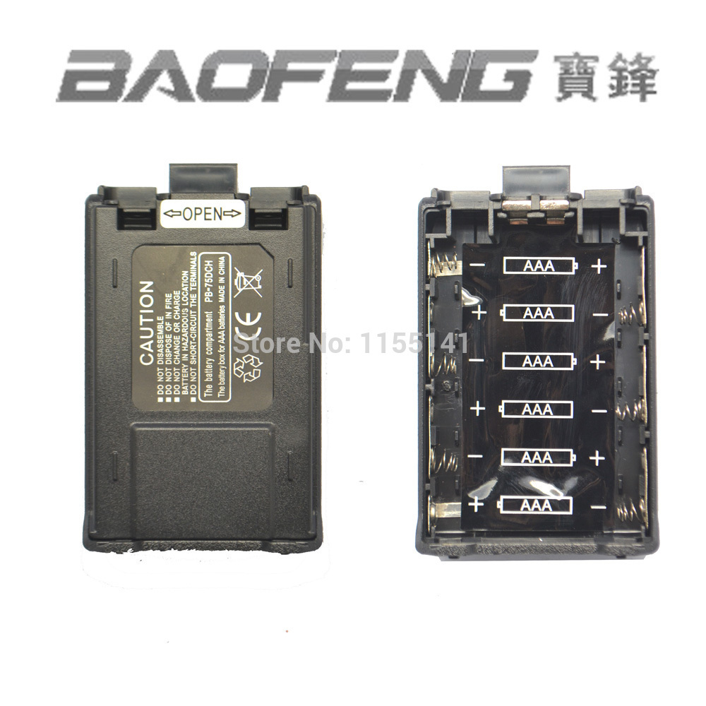 Two Way Radio Battery Case For BAOFENG UV-5R/5RE PLUS/5RA/5RB/5RC/5RD/5RE/ TYT F8 / Ham Radio With Free Shipping