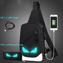 Crossbody Bag Men Simple Chest bag Canvas Luminous Casual Flaps Bags USB Charging Messenger Handle Short Travel Small Bag Modern(China)