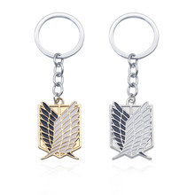 Anime Attack On Titan Keychain Shingeki No Kyojin Cosplay Wings of Liberty Key Chains Rings Holder White Enamel Keyrings llavero(China)