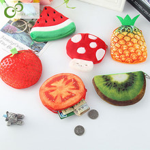 5Pcs/lot Wholesale ALL Summer Fruits Toys Lemon Watermelon Pineapple Strawberry Plush Toy Pocket Purse , keychain plush Toy GYH(China)