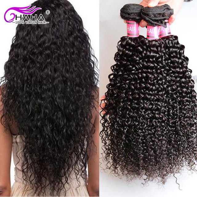 Brazilian Water Wave 3pcs Virgin Brazilian Human Hair Styles Natural