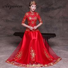 2019 New Chinese Wedding Dress Oriental Embroidery Dresses Long Bride Red Cheongsam Traditional Suit Women Chinoies Vintage Gown