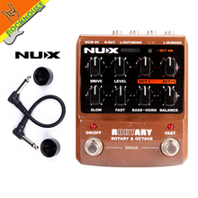 Latest NUX Roctary Force Guitar Rotary Speaker Cabinet Simulator Pedal Octave Effects 2in1 Stompbox Free shipping