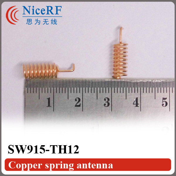 100pcs/pack 915MHz Copper Spring Antenna SW915-TH12 For Free Shipping