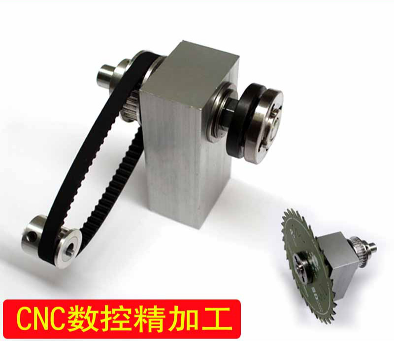 Precision Table Saw Spindle Assembly Miniature Woodworking Motionless Spindle Seat DIY Cutter HouseholdPrecision Table Saw Spindle Assembly Miniature Woodworking Motionless Spindle Seat DIY Cutter Household