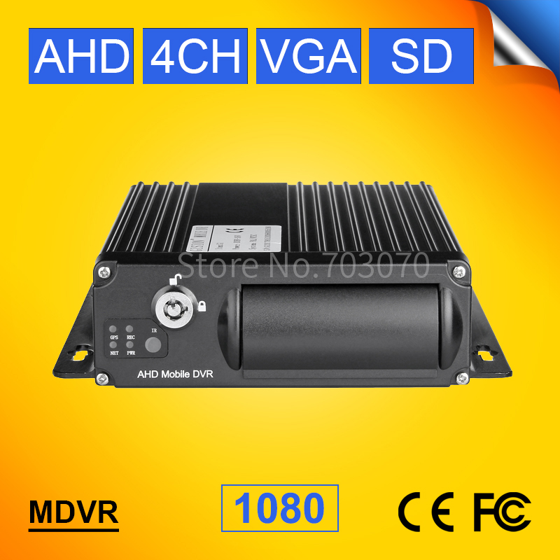 Dual SD Card 4CH AHD Mobile Video Dvr 1080P H.264 G-sensor Cycle Recording PC Playback I/O AHD Car Camera Dvr Recorder Free Ship