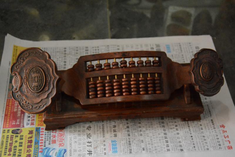 Anciens outils de calcul de boulier en bois chinois, livraison gratuite