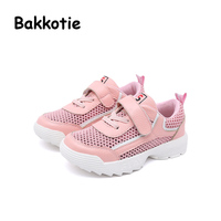 Bakkotie 2018 Spring Autumn Baby Fashion Child Leisure Shoe Elastic Band Girl Casual Breathable Sneaker Kid
