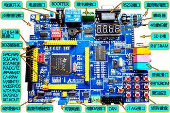 DSP28335 Development-Board 28335 Development-Board TMS320F28335 DSP28335