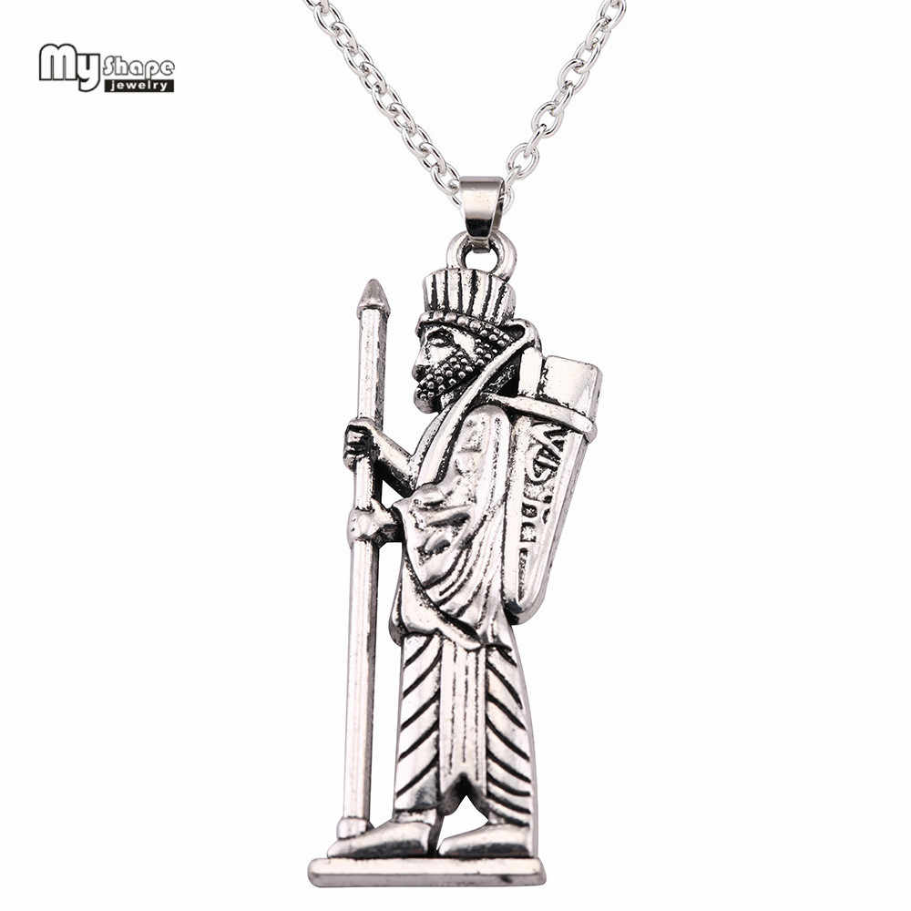 My Shape Ahura Mazda Iranian Statement Necklace Men Persian Empire Religion Pandent Zoroastrianism Necklaces for Women