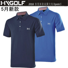2016 spring and summer golf clothes male quick-drying T-shirt sunscreen short-sleeve t-shirt slim ball clothes