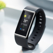 Multi-Function Dust-Proof Smart Wristband with Heart Rate Monitor