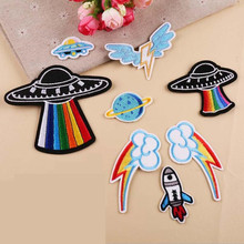 DOUBLEHEE Color Wings Patch Embroidered Patches For Clothing Iron On For Close Shoes Bags Badges Embroidery food vegetable patch embroidered patches for clothing iron on for close shoes bags badges embroidery